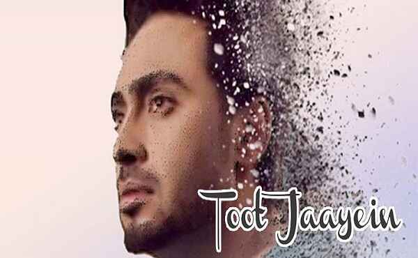 Toot Jaayein Lyrics Nishawn Bhullar