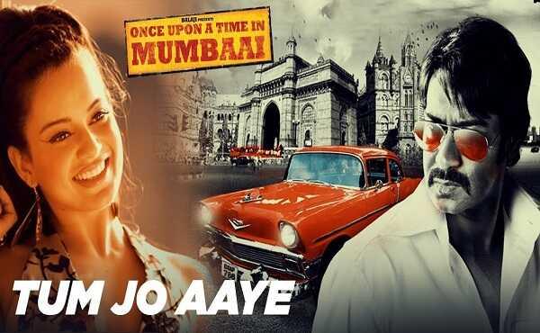 Tum Jo Aaye Zindagi Mein Baat Ban Gayi Lyrics