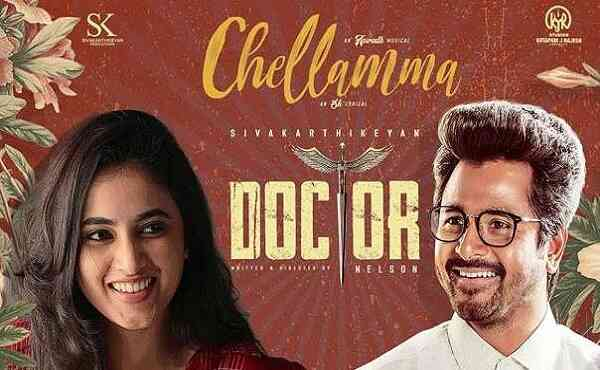 Chellamma Song Lyrics Doctor