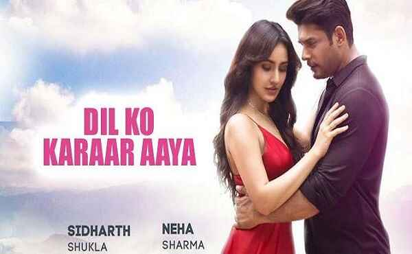 Dil Ko Karaar Aaya Lyrics Neha Kakkar
