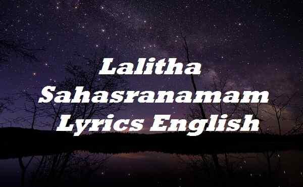 Lalitha Sahasranamam Lyrics English