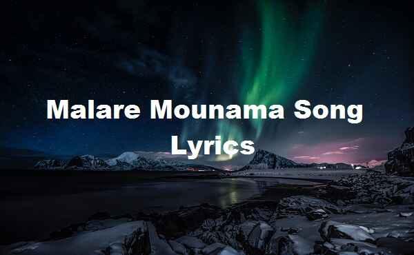 Malare Mounama Song Lyrics
