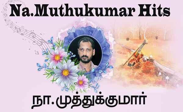 Na Muthukumar Song Lyrics In Tamil