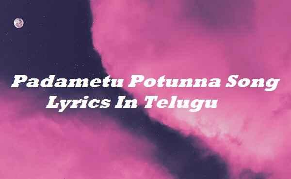 Padametu Potunna Song Lyrics In Telugu
