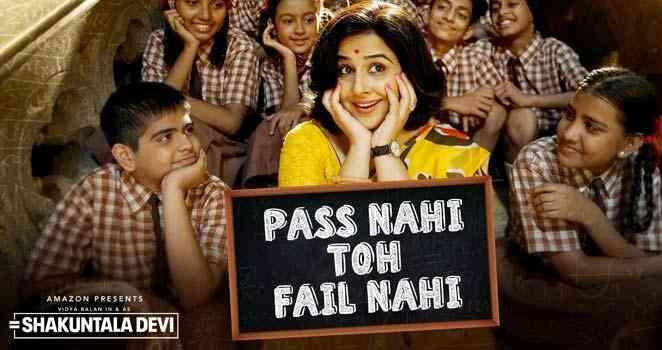 Pass Nahi Toh Fail Nahi Lyrics Sunidhi Chauhan