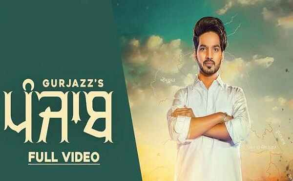Punjab Lyrics Gurjazz