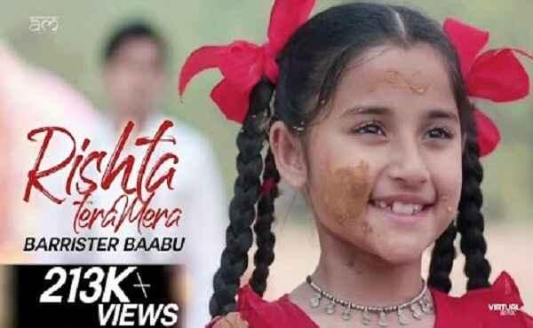Rishta Tera Mera Barrister Babu Song Lyrics