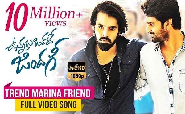 Trend Marina Friend Maradu Song Lyrics In Telugu