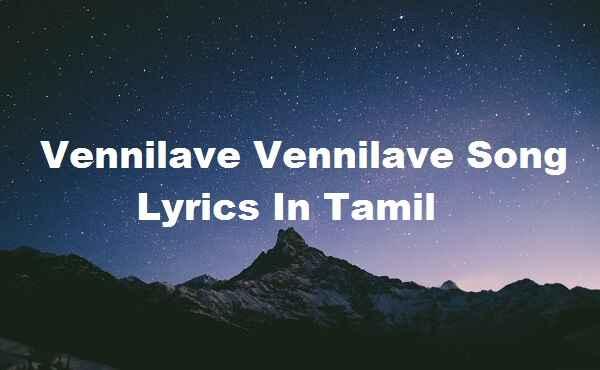 Vennilave Vennilave Song Lyrics In Tamil