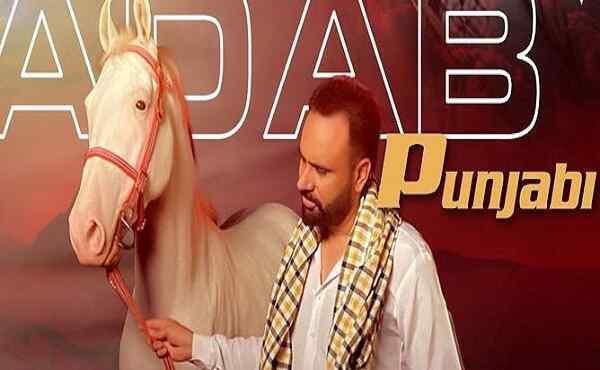 Adab Punjabi Babbu Maan Lyrics