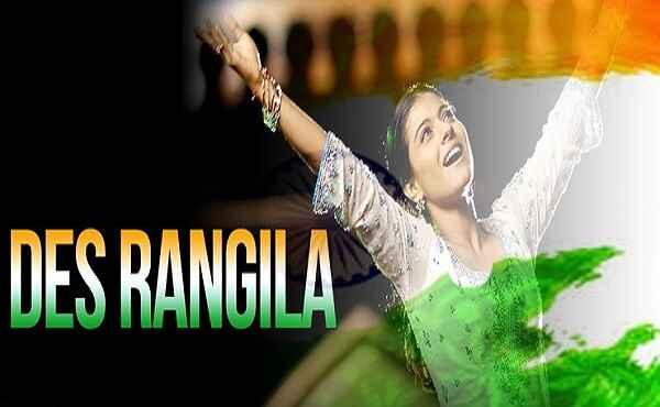 Des Rangila Rangila Des Mera Rangila Lyrics