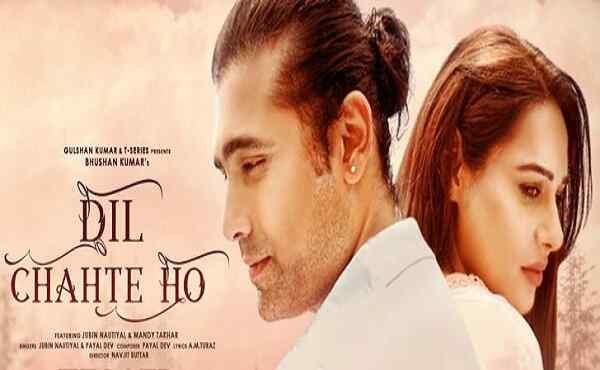 Dil Chahte Ho Ya Jaan Chahte Ho Lyrics