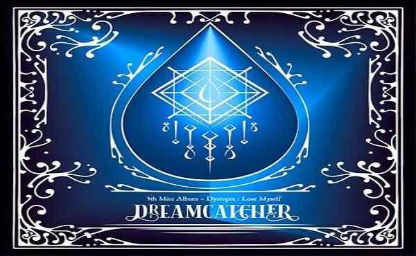 Dreamcatcher Boca Lyrics