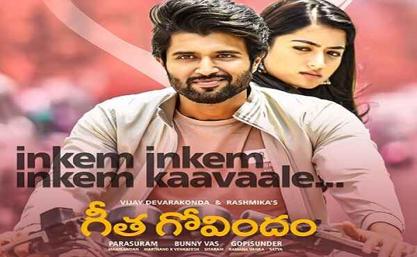Inkem Inkem Song Lyrics In Tamil