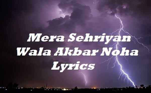 Mera Sehriyan Wala Akbar Noha Lyrics