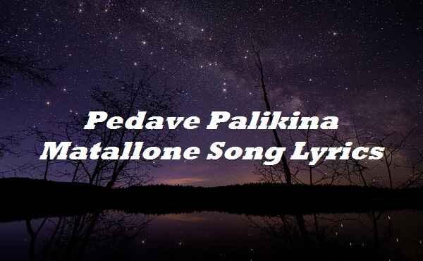 Pedave Palikina Matallone Song Lyrics