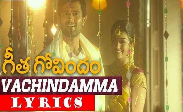 Vachindamma Song Lyrics