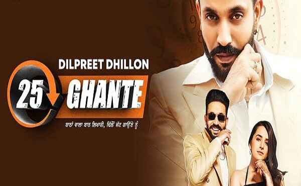 Velle Aan 25 Ghante Lyrics
