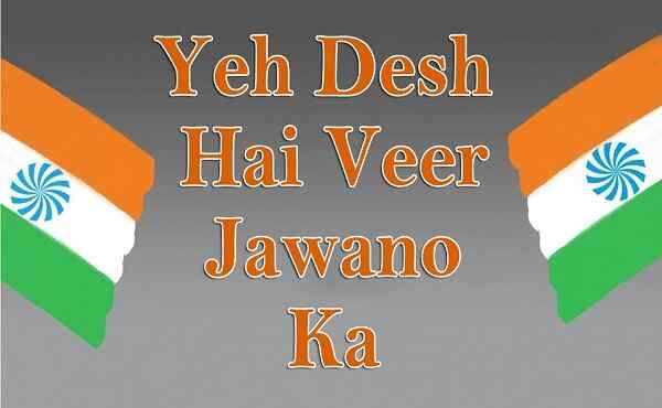 Ye Desh Hai Veer Jawano Ka Lyrics