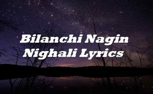 Bilanchi Nagin Nighali Lyrics