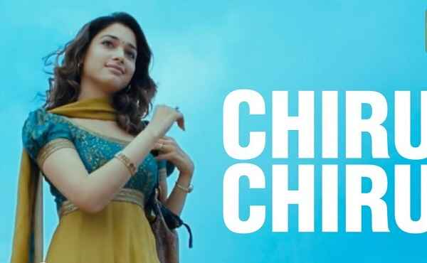 Chiru Chiru Chinukai Song Lyrics