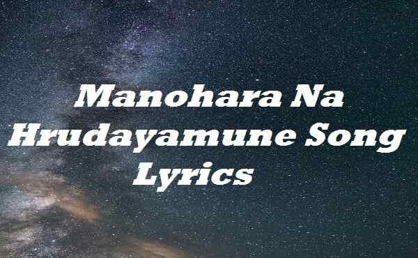 Manohara Na Hrudayamune Song Lyrics