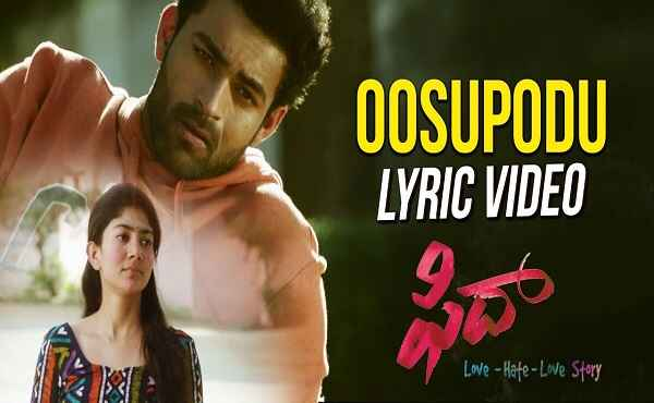 Oosupodu Song Lyrics