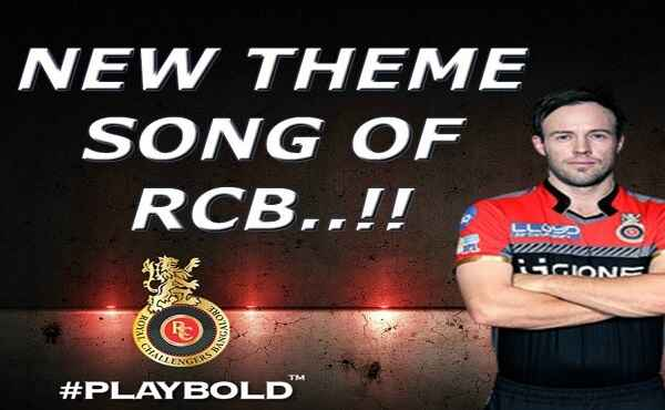 Rcb Theme Song Lyrics 2020