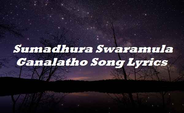 Sumadhura Swaramula Ganalatho Song Lyrics