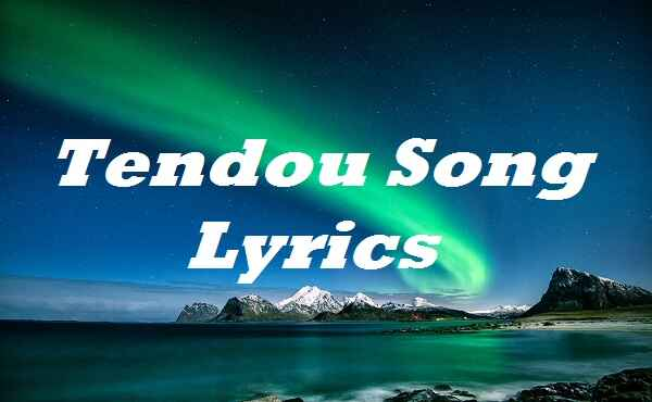 Tendou Song Lyrics
