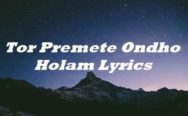 Tor Premete Ondho Holam Lyrics