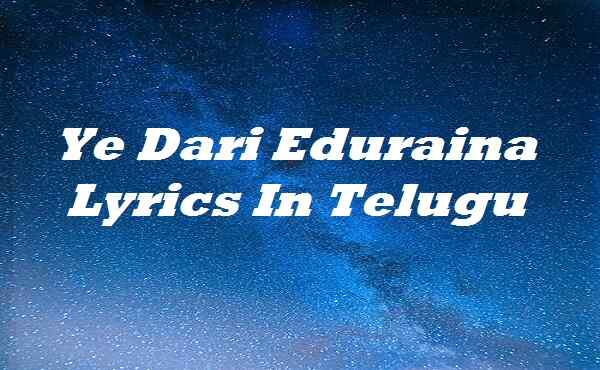 Ye Dari Eduraina Lyrics In Telugu