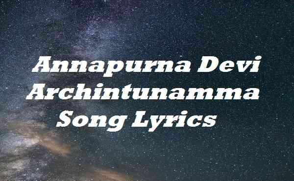 Annapurna Devi Archintunamma Song Lyrics