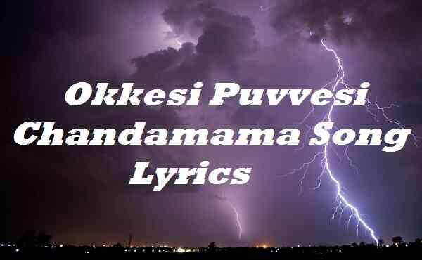 Okkesi Puvvesi Chandamama Song Lyrics