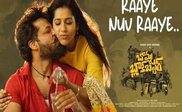 Raaye Nuv Raaye Lyrics