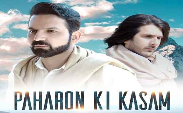Tum Chalay Aao Paharon Ki Kasam Lyrics
