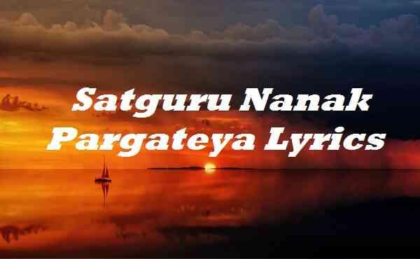 Satguru Nanak Pargateya Lyrics