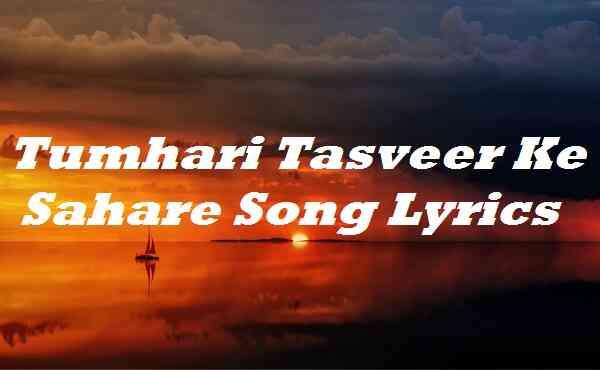 Tumhari Tasveer Ke Sahare Song Lyrics