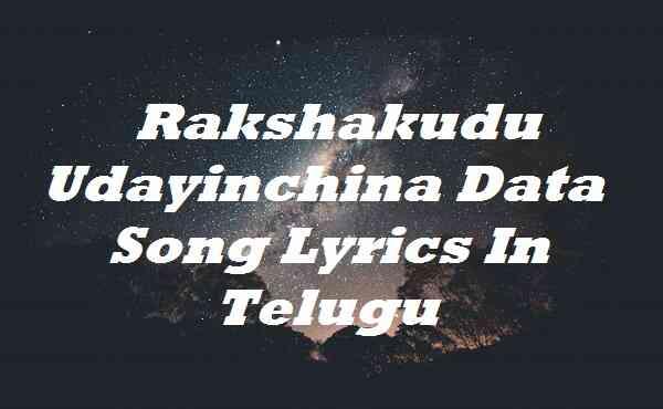Rakshakudu Udayinchina Data Song Lyrics In Telugu
