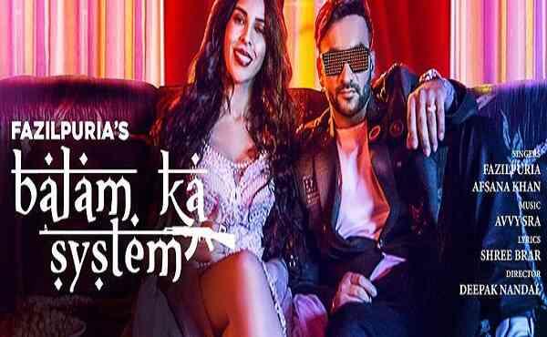 Balam Ka System Lyrics