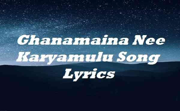 Ghanamaina Nee Karyamulu Song Lyrics