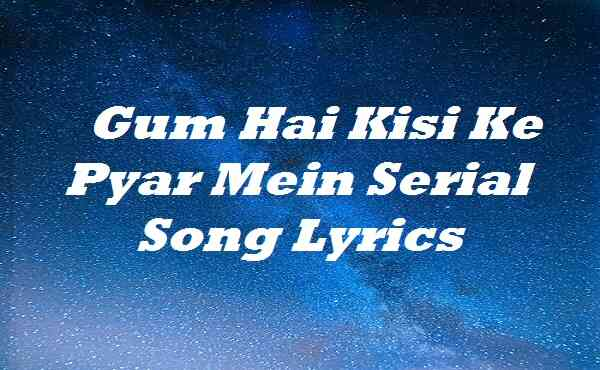 Gum Hai Kisi Ke Pyar Mein Serial Song Lyrics