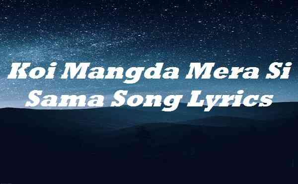 Koi Mangda Mera Si Sama Song Lyrics