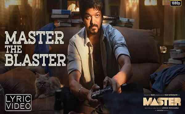 Master The Blaster Lyrics