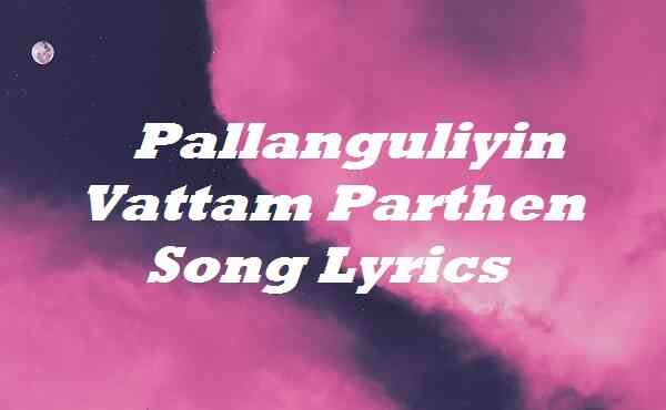 Pallanguliyin Vattam Parthen Song Lyrics