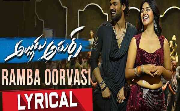 Ramba Ooravasi Menaka Lyrics