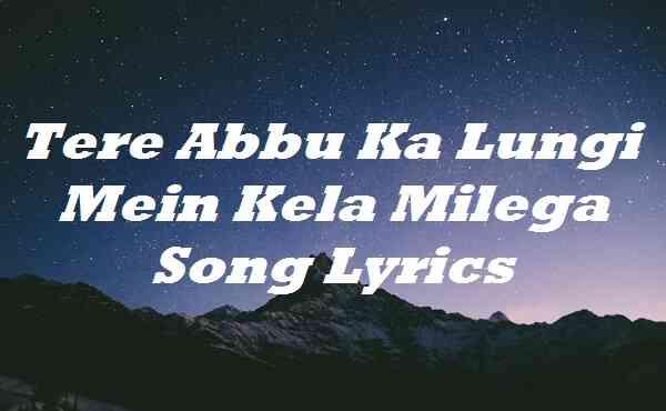 Tere Abbu Ka Lungi Mein Kela Milega Song Lyrics