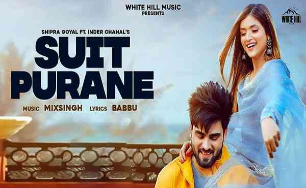 Sab Suit Purane Ho Gaye Lyrics