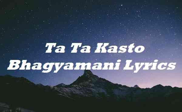 Ta Ta Kasto Bhagyamani Lyrics