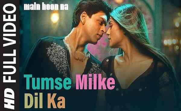 Tumse Milke Dil Ka Hai Jo Haal Kya Kare Lyrics